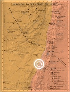 Figure 1: Map of southern Jordan with 'Ayn Gharandal
