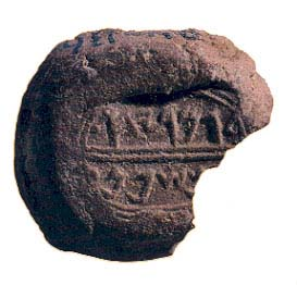 Gemaryahu ben Shaphan bulla, excavated in the City of David