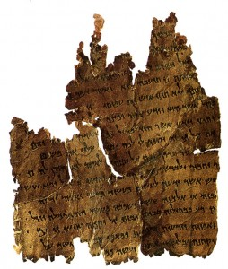 The Damascus Document.