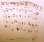 A tentative drawing of the Qeiyafa Ostracon (BEC)