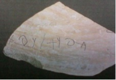 Gath Ostracon