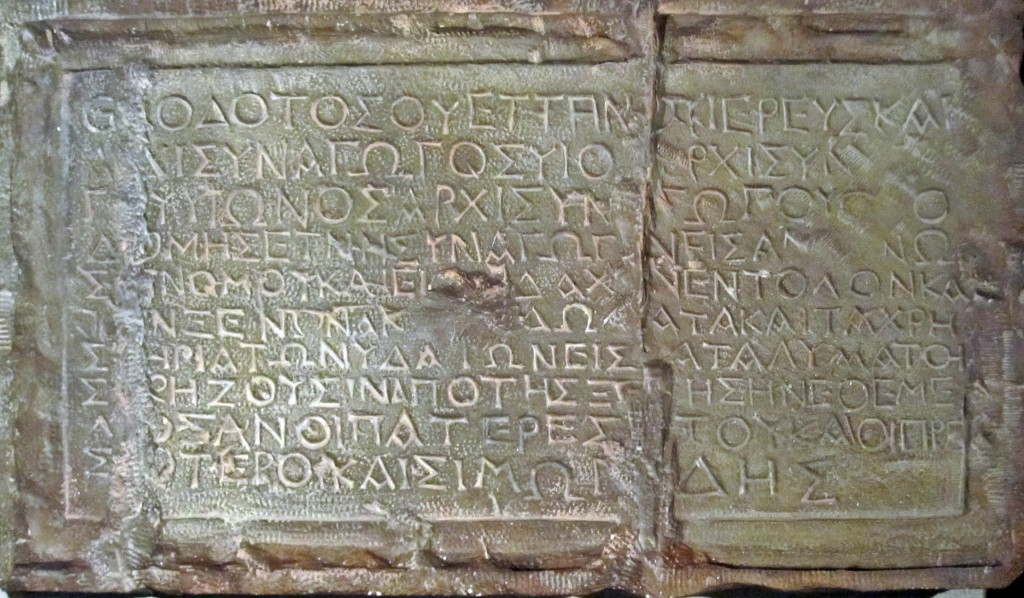 Theodotus inscription.