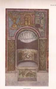 Torah niche from the Dura synagogue with painted decoration.