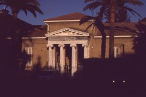 Cyprus Museum. Photo courtesy Thomas Davis.