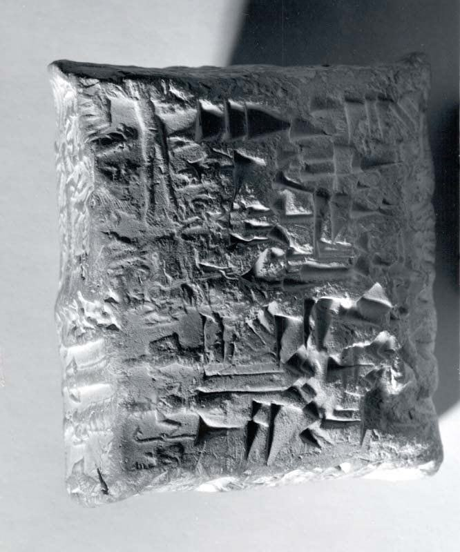 Cuneiform tablet case impressed with four cylinder seals. Metropolitan Museum  86.11.214b http://metmuseum.org/collection/the-collection-online/search/328877