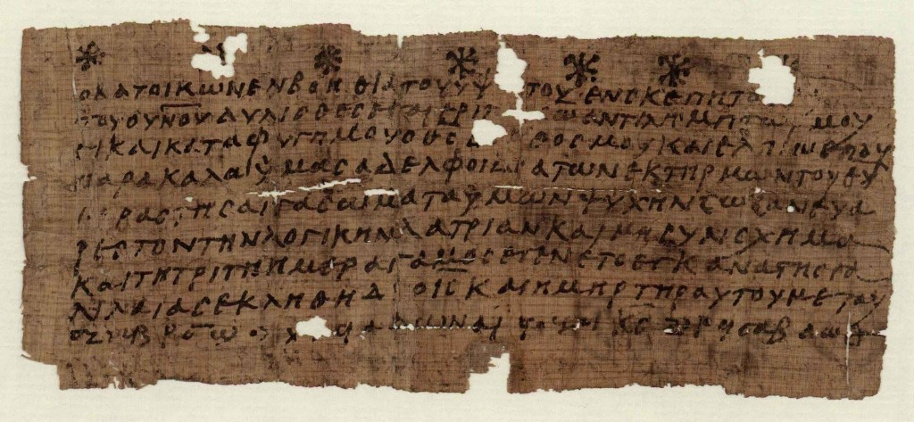 P.Vindob. G 2312: A Greek papyrus amulet citing Romans 12:1-2, John 2:1a-2, and Ps. 90:1-2 Source: Papyrus Collection, Austrian National Library