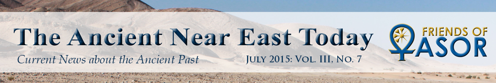2015_July_ANET_Banner