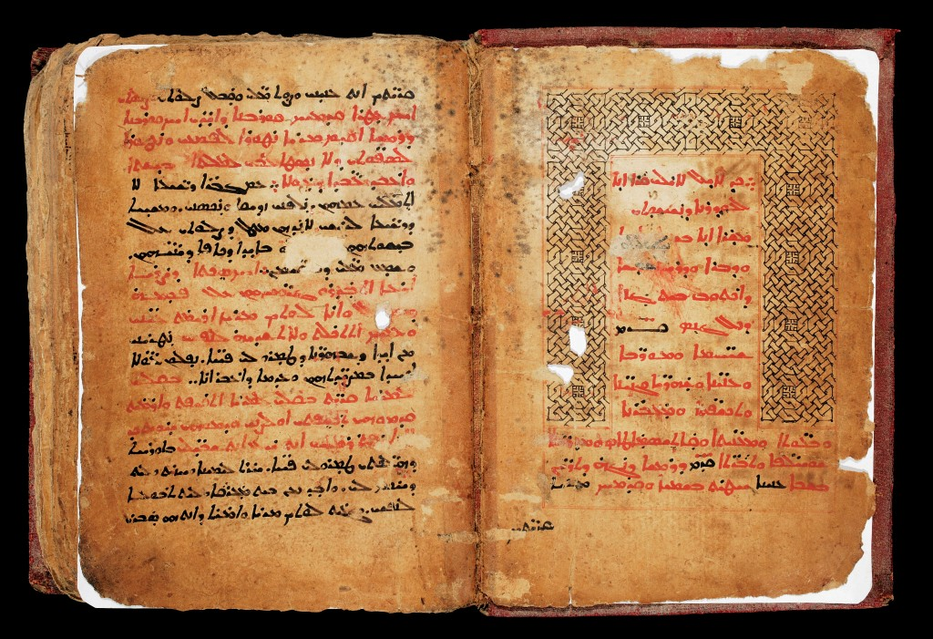 Syria Manuscript Ancient Near East Today