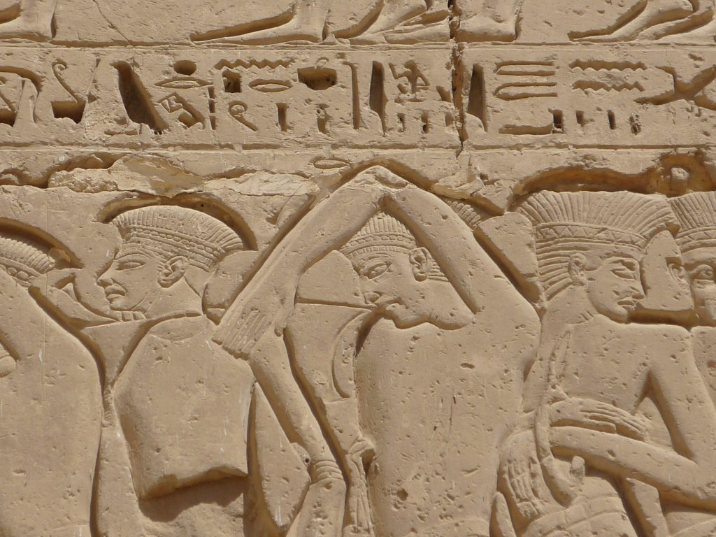 Captured Sea People from Medinet Habu. (Wikimedia Commons)
