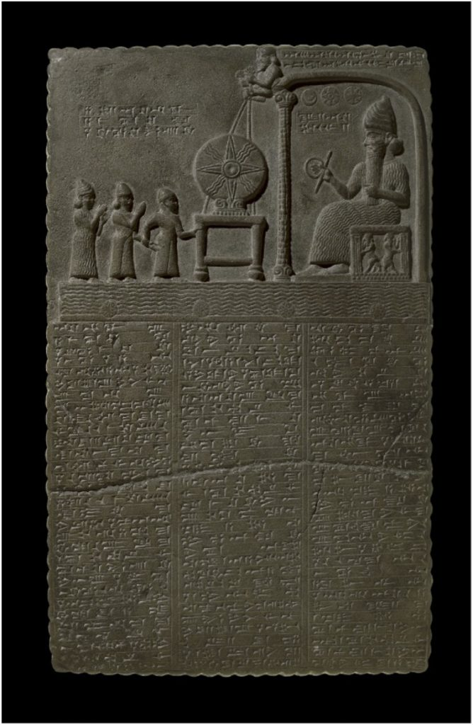 The Sun-God Tablet from Sippar, modern Tell Abu Habba, Iraq (British Museum 91000)