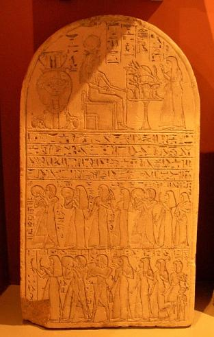 Stele of the 'mistress of the house' Bukanefptah