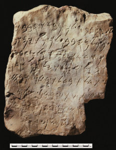The Amman Citadel Inscription. (Photograph by Bruce and Kenneth Zuckerman, West Semitic Research. Courtesy of the Department of Antiquities, Jordan)